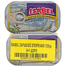 Κονσέρβα ISABEL σαρδέλες σε σπορέλαιο (6x125g)