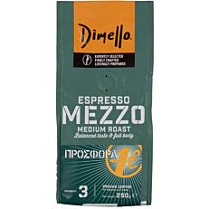 Καφές DIMELLO espresso mezzo medium roast (250g)