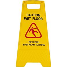 Πινακίδα wet floor