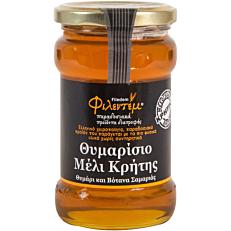 Μέλι ΦΙΛΕΝΤΕΜ θυμαρίσιο Κρήτης (420g)