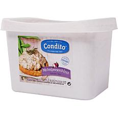 Μελιτζανοσαλάτα CONDITO (2kg)