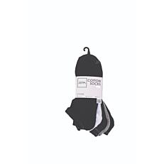 Κάλτσες JEPA sneaker, αθλητικές ανδρικές (5τεμ.)