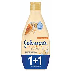 Αφρόλουτρο JOHNSON'S Yoghurt & honey 1+1ΔΩΡΟ (2x750ml)
