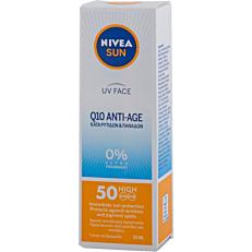 Αντηλιακή κρέμα προσώπου NIVEA κατά της πρόωρης γήρανσης και των πανάδων SPF 50 (50ml)