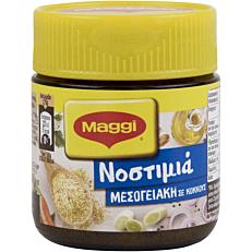 Ζωμός MAGGI νοστιμιά μεσογειακή σε κόκκους (125g)