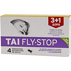 Μυγοπαγίδα TAI fly stop (4τεμ.)