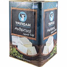 Λευκό τυρί ΤΡΙΠΟΛΗ αυθεντικό λευκό (15kg)