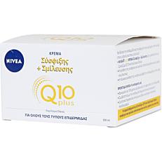 Κρέμα σώματος NIVEA συσφικτική Q10+ (300ml)