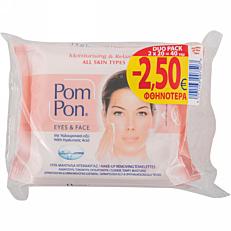 Μαντηλάκια ντεμακιγιάζ POM PON -2,50€ (2x20τεμ.)