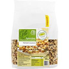 Κρουτόν MAMUT με καρυκεύματα και βότανα (500g)