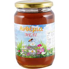 Μέλι ΑΝΘΕΜΙΑ άνθεων (900g)