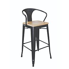 Καρέκλα μπαρ αλουμινίου με ξύλινο κάθισμα 51,5x57x112cm
