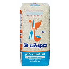 Ρύζι 3 ΑΛΦΑ καρολίνα (1kg)