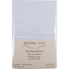 Μαξιλαροθήκη RESORT LINE 48% βαμβακερή 52% πολυεστέρας λευκή 52x72cm (2τεμ.)