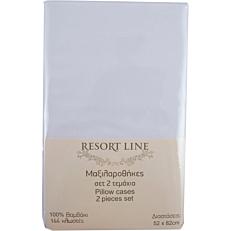 Μαξιλαροθήκη RESORT LINE βαμβακερή λευκή 52x82cm (2τεμ.)