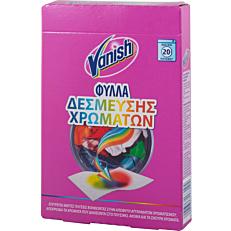 Δεσμευτής χρώματος VANISH (20τεμ.)