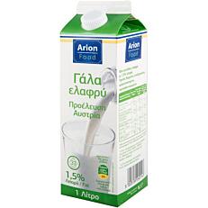 Γάλα ARION FOOD 1,5% (1lt)