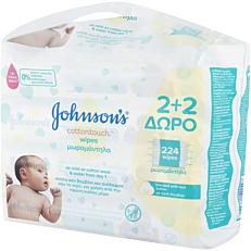 Μωρομάντηλα JOHNSON'S Baby cotton (4x56τεμ.)