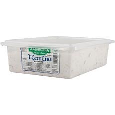Τζατζίκι ΑΜΒΡΟΣΙΑ catering (2kg)