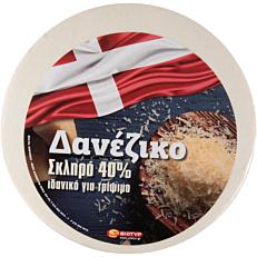 Τυρί Δανέζικο κεφαλοτύρι (9kg)