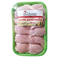 Κοτόπουλο ΝΙΤΣΙΑΚΟΣ  Βλάχικο φιλέτο μπούτι νωπό εγχώριο ~1,5kg