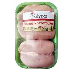 Κοτόπουλο ΝΙΤΣΙΑΚΟΣ Βλάχικο φιλέτο στήθος νωπό εγχώριο ~1,5kg