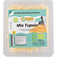 Τυρί ΒΙΟΦΑΡΜ mix τριμμένων τυριών (150g)