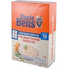 Ρύζι UNCLE BEN'S parboiled σε μαγειρικό σακουλάκι 10' (1kg)