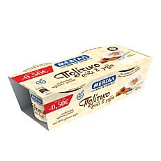 Γλύκισμα ΜΕΒΓΑΛ ρυζόγαλο -0,50€ (2x150g)
