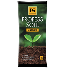 Φυτόχωμα PROFESS SOIL γενικής χρήσης με ζεόλιθο (70lt)
